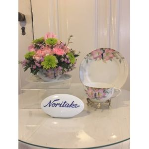 Easter flowers and gifts warsaw ny florist ash lins elegant rose noritake tea cup in warsaw new york ash lins elegant rose negle Images