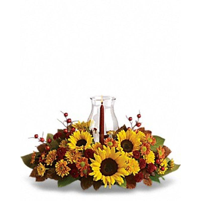 Sunflower Centerpiece Bismarck ND Florist