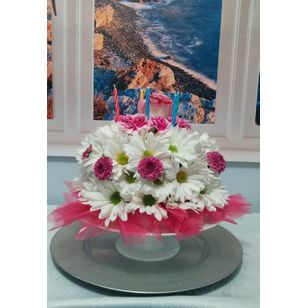 Blooming Birthday Cake Lighthouse Flower Shop