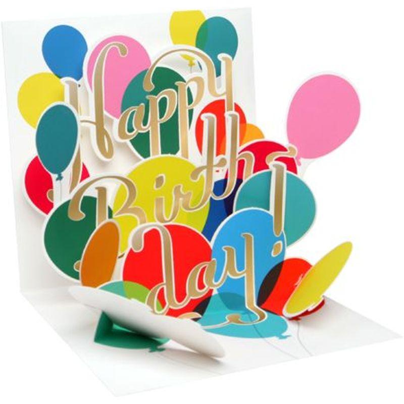 Birthday Balloons Fayetteville Florist And GiftsNorthwest Arkansas